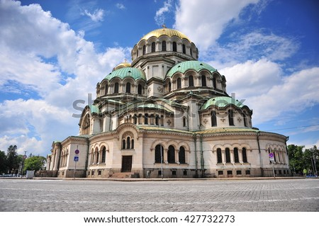 Alexander Nevsky Cathedral, Sofia, Bulgaria - stock photo