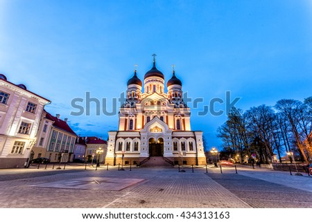 Alexander Nevsky Russian Orthodox Cathedral in  in the Tallinn Old Town on the hill of Toompea, Estonia - stock photo