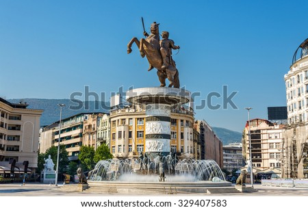 Alexander the Great Monument in Skopje - Macedonia - stock photo