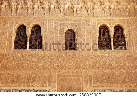 Alhambra de Granada. Comares facade in Nasrid palaces. The Sultan received his vassals at the foot of the Facade of Comares, which separated the administrative and familiar sectors inside the Palace - stock photo