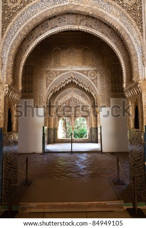 Alhambra de Granada.The Court of the Vestibule or Observation Point of Daraxa at the end of the arches corridor - stock photo