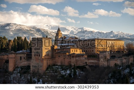 Alhambra. Granada, Spain - stock photo