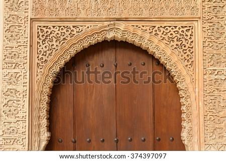 Alhambra in Granada - Moorish palace complex in Andalusia, Spain. - stock photo