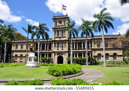 Ali'iolani Hale or House of the Heavenly King was designed as a palace and built in 1874. It was never used and now houses the Supreme Court of Hawaii. - stock photo