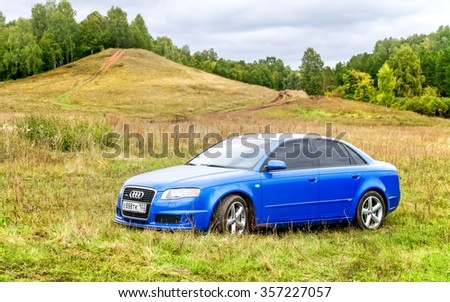 ALKINO, RUSSIA - SEPTEMBER 20, 2008: Motor car Audi A4 at the countryside. - stock photo