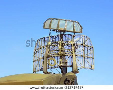 All-around radar antenna for air defense complex on a rotating platform - stock photo