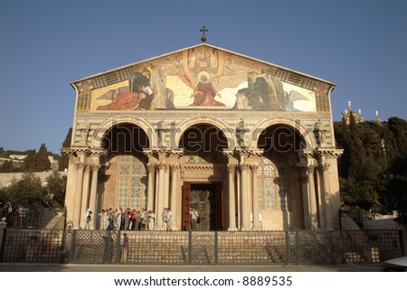 All Nations Church, Garden Of Gethsemane, Jerusalem - stock photo