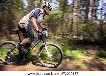 "ALMATY, KAZAKHSTAN - APRIL 19, 2015: F.Ilchenko (N38) in action at cross-country competition ""Open season - Bikes relay 2015""  - stock photo"