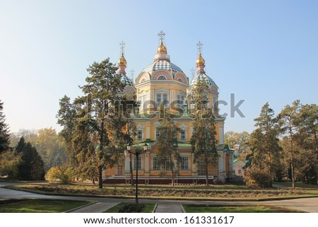 Almaty Kazakhstan sightseeing - stock photo