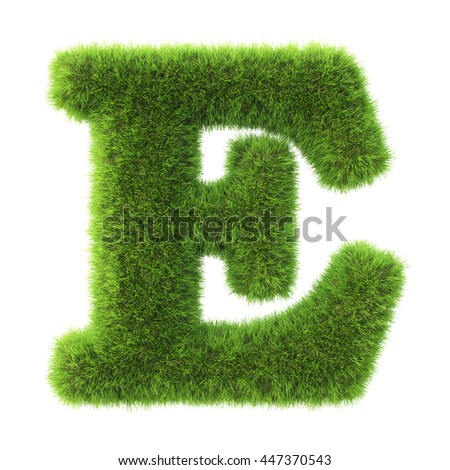 Alphabet made from green grass. isolated on white. 3D illustration. - stock photo