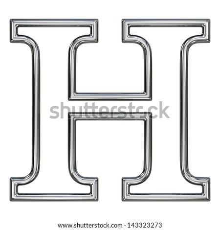 alphabet symbol H  with chrome pipe outline - stock photo