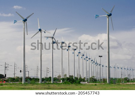 Alternative Energy Wind Turbines - stock photo