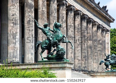 Altes Museum. German Old Museum on Museum Island, Mitte. Berlin, Germany - stock photo