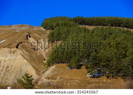Amazing landscape, Armenia - stock photo