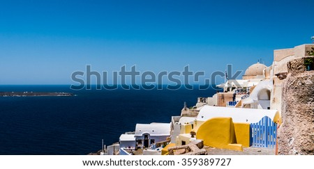 Amazing Santorini island, Greece. - stock photo
