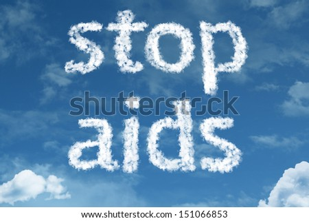 Amazing Stop Aids text on clouds - stock photo