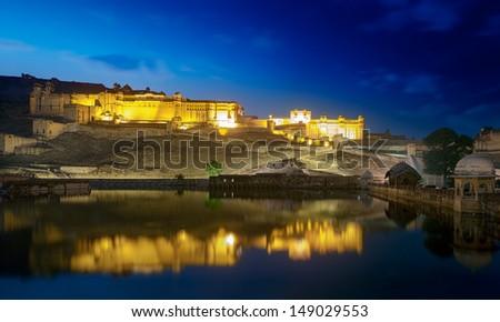 Amber Fort at night. Maota Lake.  Jaipur, Rajasthan, India, Asia - stock photo