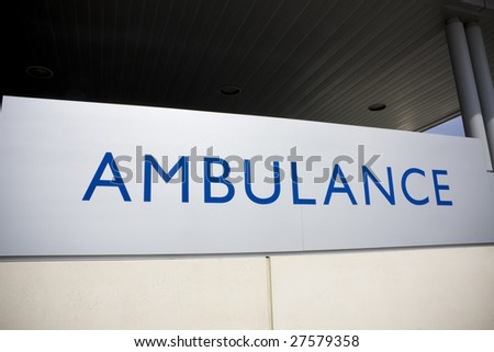 Ambulance sign outside hospital - stock photo