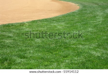 American softball or baseball infield natural background - stock photo