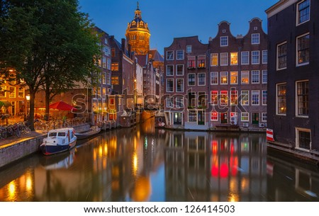 Amsterdam at night - stock photo
