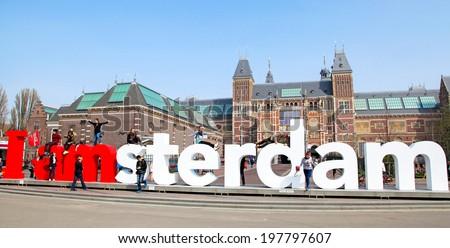 AMSTERDAM, NETHERLANDS - APRIL 3: Rijksmuseum in city Amsterdam on April 3, 2014 in Amsterdam - stock photo