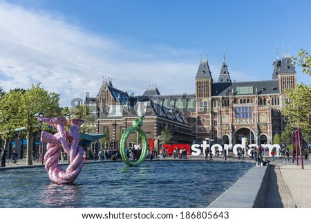 AMSTERDAM, NETHERLANDS -?? JUNE 15, 2013: Rijksmuseum (State Museum), the Dutch national museum dedicated to arts and history in Amsterdam in the Netherlands. - stock photo