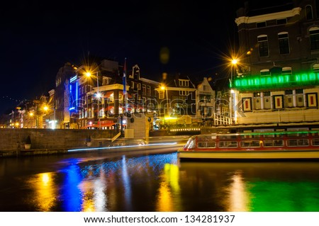 Amsterdam street at night - stock photo