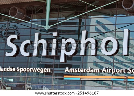 AMSTERDAM, THE NETHERLANDS, 26 August 2014 - Word brand/logo of Amsterdam Airport Schiphol above the entrance. - stock photo