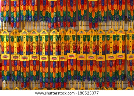 Amulet Flag in Che Kung Temple, Hong Kong - stock photo