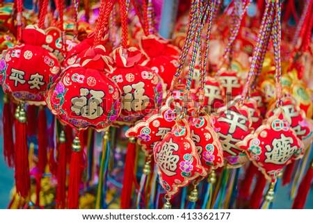 Amulet from hongkok conveys happiness. - stock photo