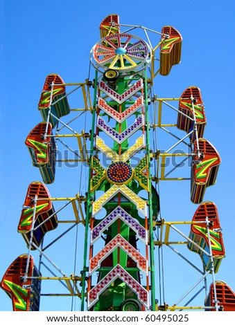 Amusement park ride - stock photo