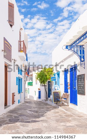 An alleyway from the town of Apollonia, Sifnos, Greece - stock photo
