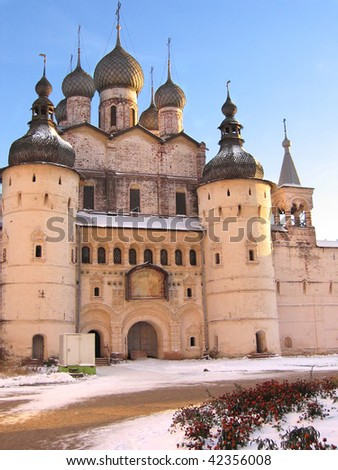 An ancient castle and cathedral. Rostov Kremlin, Russia - stock photo