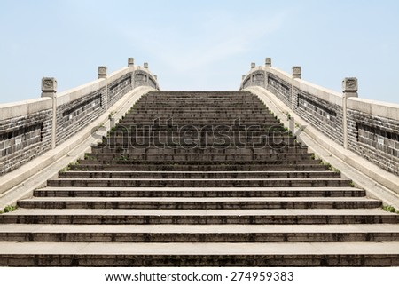 An ancient Chinese imperial stonemason bridge. - stock photo