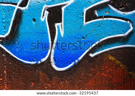 an awesome colorful graffiti Picture - stock photo
