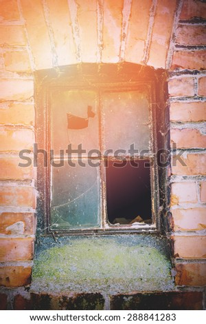 An image of  old metal window - stock photo