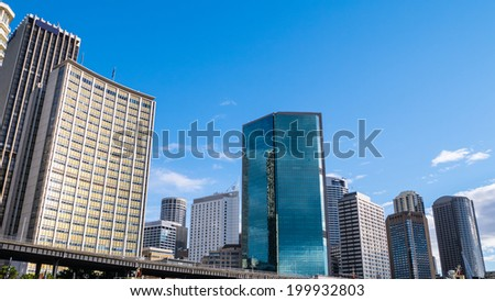 An image of some skyscraper in Sydney on blue sky - stock photo