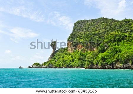 An island look like head chicken, southern of Thailand - stock photo