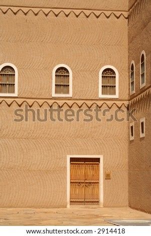 An old palace for king in Saudi Arabia more than 150 years - stock photo