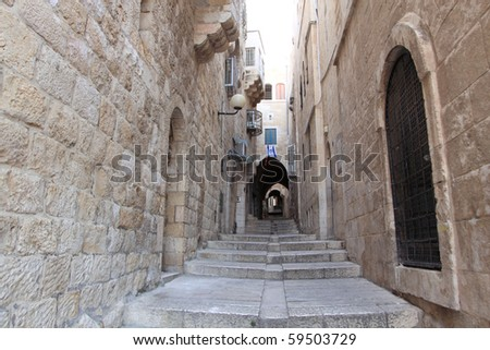 Ancient Alley in the Jewish Quarter, Jerusalem, Israel - stock photo