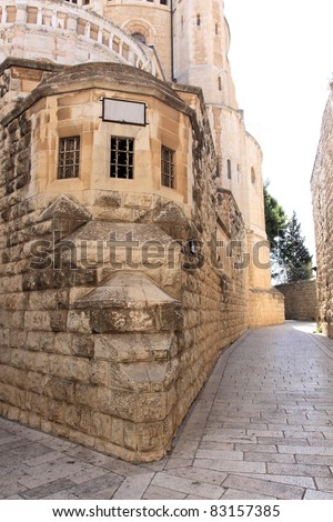 Ancient Alley in the old city, Jerusalem, Israel - stock photo