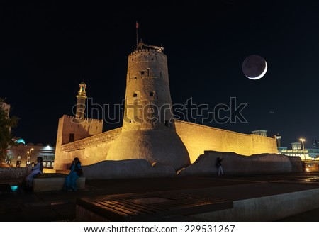 Ancient Arabic Fortress, Fahidi fort night view - stock photo