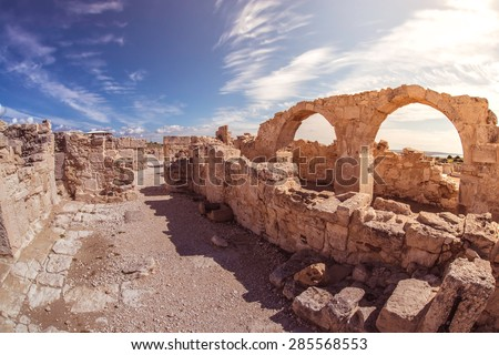 Ancient Arches at Kourion archaeological site. Limassol District. Cyprus - stock photo