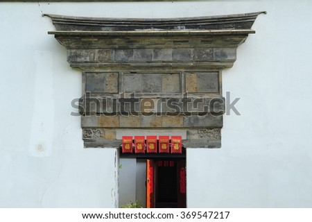 Ancient architecture in China - stock photo