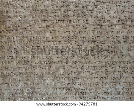 Ancient Assyrian wall carvings of cuneiform writing - stock photo