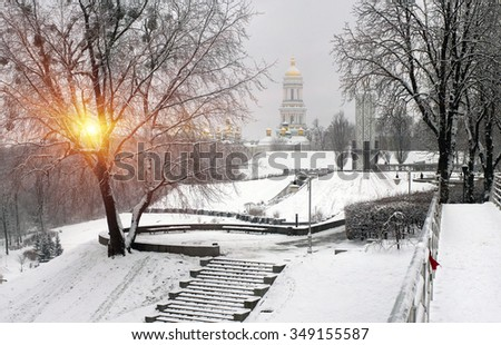 ancient capital of the eastern Christianity- Lavra on the banks of the Dnieper, there is a shrine to the Ukrainian  peoples, includes many temples, caves, walls, sacred springs, orchards and gardens - stock photo
