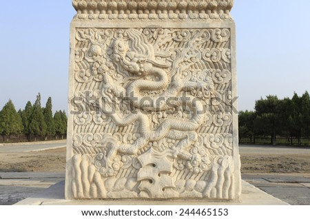 Ancient Chinese architecture marble sculpture, it is very beautiful - stock photo