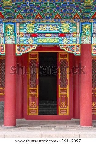 Ancient Chinese door, located in Temple of Confucius, Harbin City, Heilongjiang Province, China. - stock photo