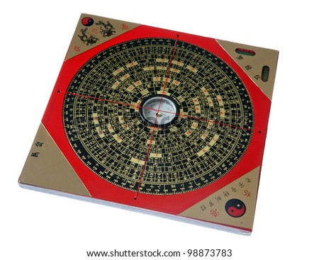 Ancient Chinese feng shui compass - stock photo