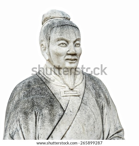 Ancient Chinese statue. Ming Sun, lived in State Lu in the late Spring-Autumn Period. As a disciple of Confucius. Located in Nanjing Confucius Temple, Nanjing City, Jiangsu Province, China. - stock photo